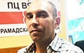 Профсоюз РЭП добился отмены решения о высылке россиянина из Беларуси