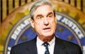 Выступление спецпрокурора Мюллера в Конгрессе США перенесли