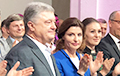 Партыя «Еўрапейская Салідарнасць» стала лідарам на мясцовых выбарах ва Украіне