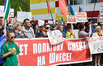 В России восемь поселков восстали против строительства полигона