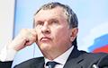 Прерванный полет Игоря Сечина