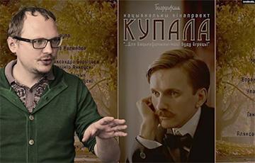 Курэйчык: Фільм «Купала» можна будзе вывучаць з пункту гледжаньня беларускай нацыі