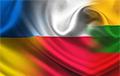 Польша, Литва и Украина выступили с заявлением по Беларуси
