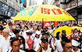 Гонконг предупреждает мир