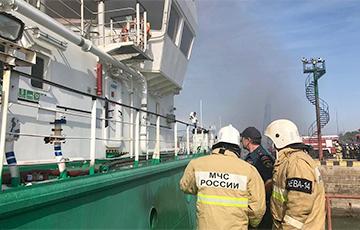 В России произошел взрыв на нефтяном танкере