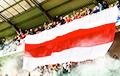 На брестском футбольном дерби болельщики скандировали «Жыве Беларусь»