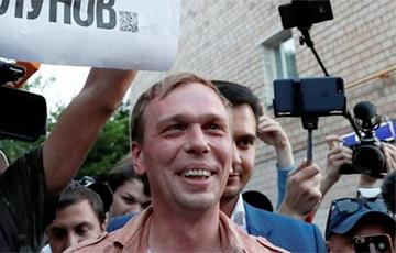 Как освобождали Ивана Голунова