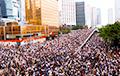 Протесты в Гонконге: Помпео заявил, что США могут принять меры