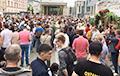 Фотарэпартаж: Як у Маскве праходзіў марш у падтрымку Івана Галунова