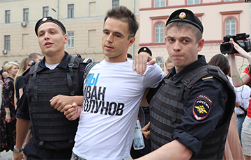 Итог марша в Москве: 423 задержанных, несколько пострадавших