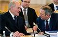 Почему Лукашенко меняет министров без Румаса?