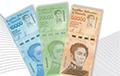 Венесуэла выпустила новые банкноты с пятизначными суммами