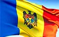 Молдова продлила мораторий на программу гражданства за инвестиции