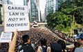 Пасля масавых пратэстаў кіраўніца адміністрацыі Ганконга выбачылася перад народам
