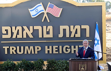 Ізраіль назваў паселішчы на Галанскіх вышынях ў гонар Трампа