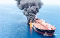 Нефть – растет: будет ли война в Персидском заливе?