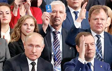 Путин прячет «Единую Россию»