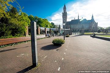 Гаага - город, в котором судят диктаторов