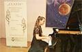 Юная пианистка из Бобруйска стала призером Международного конкурса в Германии