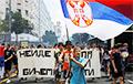 У Сербіі пратэстуюць васьмікласнікі