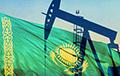 Казахстан прыпыніў транзіт нафты праз РФ