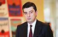 В Тбилиси прошел автопробег с требованием отставки главы МВД Грузии