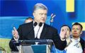 Порошенко призвал поддержать Грузию в противостоянии с РФ