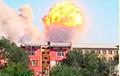 Взрывы боеприпасов в Казахстане: стали известны новые подробности