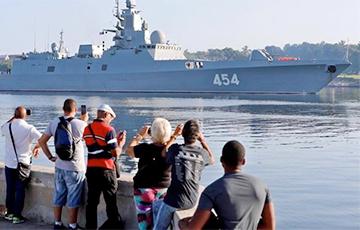 Відэафакт: На Кубу прыбыў расейскі фрэгат, які нясе крылатыя ракеты
