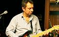 Pesniary Guitarist Arkadz Ivanouski Died