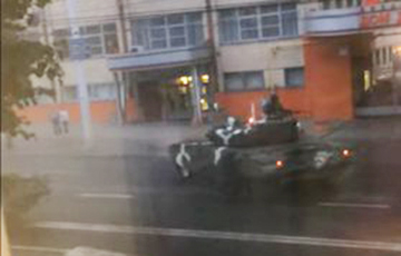 Video Fact: Tank Almost Hit Pedestrians On Sidewalk In Minsk After Parade