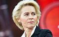 Фон дер Ляйен намерена выделить миллиард евро для защиты климата