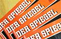 Der Spiegel: Путин пребывает в иллюзии