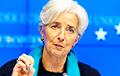 Глава Европейского центрального банка рассказала о будущем мировой экономики