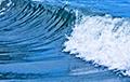Ученые раскрыли тайну гигантских куполов на поверхности моря