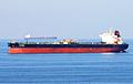США пообещали «агрессивно» добиваться прохода судов в Персидский залив