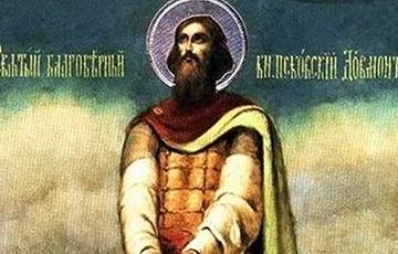 Князь Даўмонт: як Пскоў быў беларускім