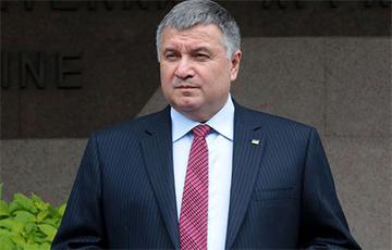 Аваков: Приговор украинскому нацгвардейцу будет обжалован