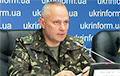 Украінскі генерал заявіў пра новыя «нечаканкі» для расейцаў у Керчанскім праліве