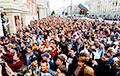 В России разоблачили провокаторов на выборах