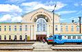"""Baranavichy Train Station """"Mined"""""""