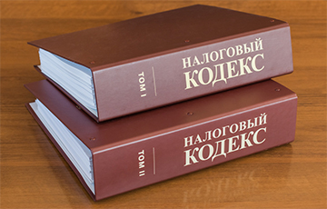 It Became Known What Tax Innovations Were Prepared for Belarusians