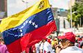 Мясо за $2 тысячи: как в Венесуэле торгуют импортными товарами