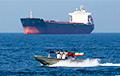Иран захватил нефтяной танкер