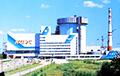 ЧП на АЭС в России: отключены три энергоблока из четырех
