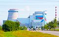 После аварии на АЭС в России повысился радиационный фон в Витебске