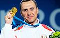 Олимпийский чемпион Алексей Гришин продает свои медали