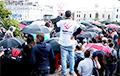 В Москве проходит пятый день акции протеста оппозиции