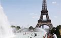 Во Франции зафиксировали самую высокую за всю историю страны температуру