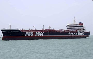Улады Ірана заявілі аб вызваленні брытанскага танкера